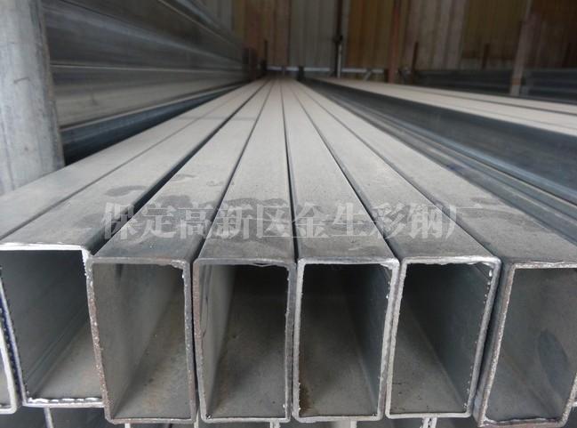 电阻焊方管
