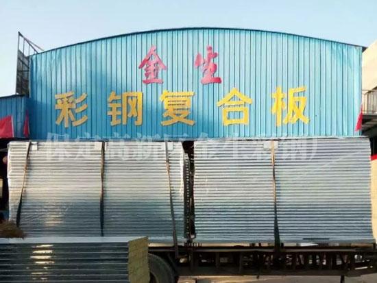 北京净化板